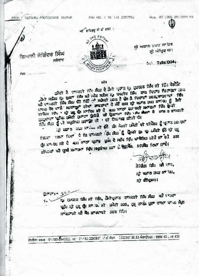 RSS Fake Letter 2